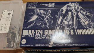 HGUC 1/144 ガンダムTR-6[ウーンドウォート]箱絵