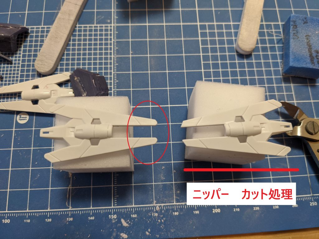 ニッパーを使ったパーツのシャープ化比較