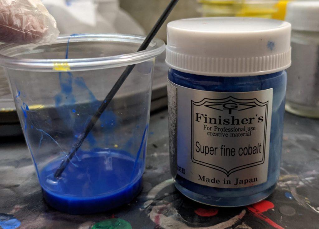 青色カラーリング
